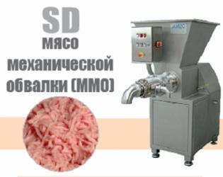Сепараторы серии SD АМ2С