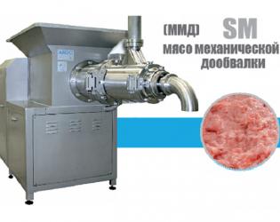 Сепараторы серии SM АМ2С
